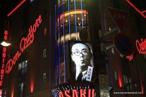 Tokyo przystanek 1: Asakusa
