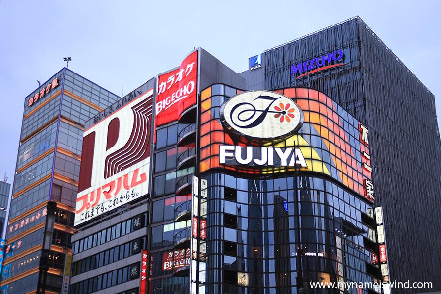 Tokio przystanek 3: Ginza