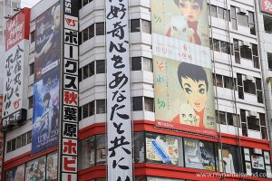 Tokio szalone. Przystanek 4: Akihabara