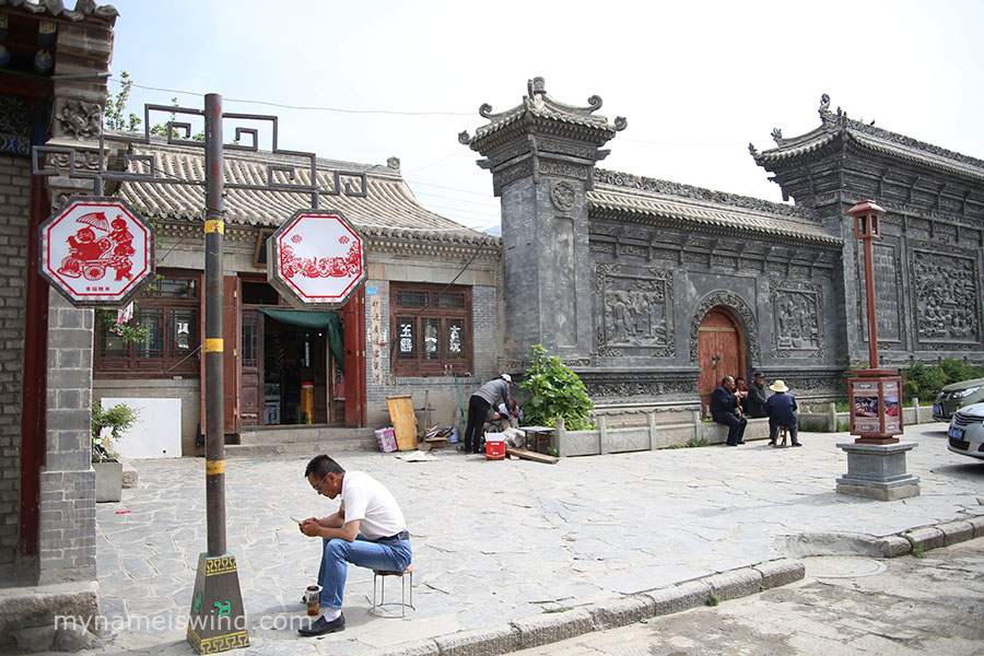 chiny qinghai