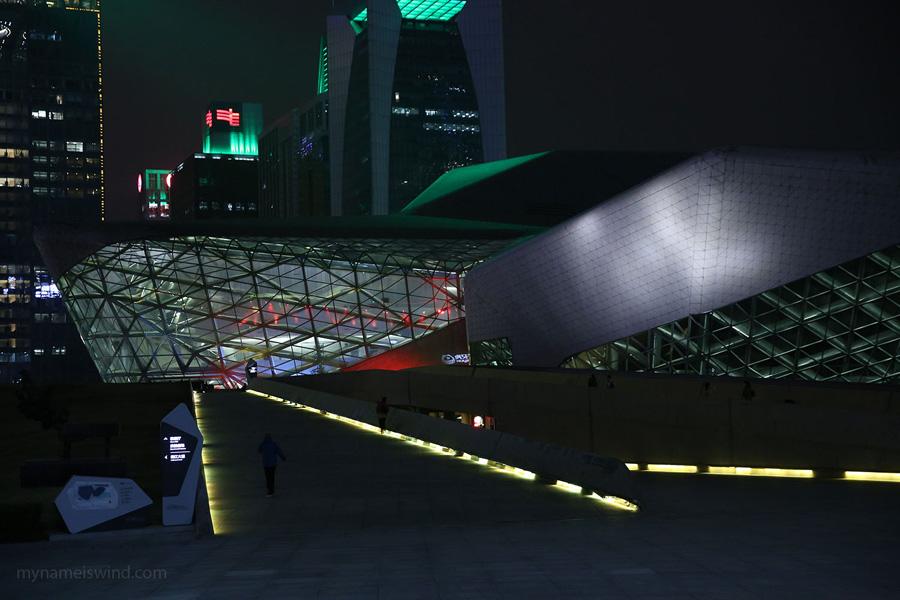 Przewodnik po Kantonie czyli Guangzhou