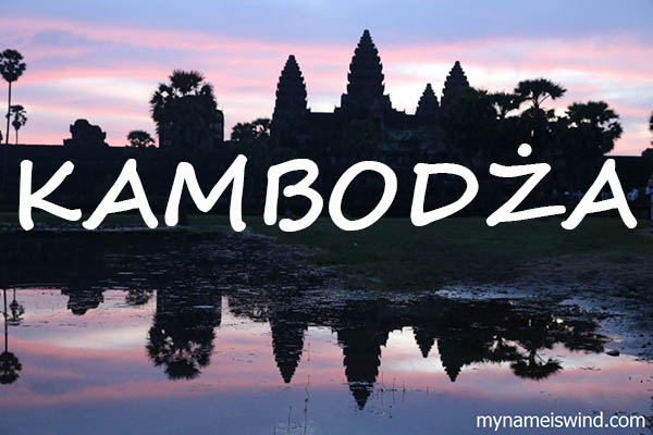 Kambodża-co-zwiedzać-6